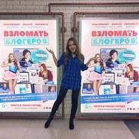 Фото Марьяны Невской