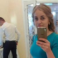 Фотография профиля Анны Шалатовськи ВКонтакте