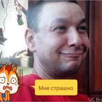 Мишарин Михаил