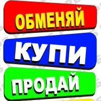 КУПИ ПРОДАЙ | 03 |