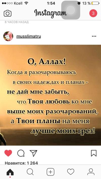 Работа в новошахтинске для девушек alina frolova