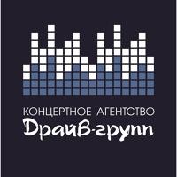 Логотип Концертное агентство «Драйв-групп»