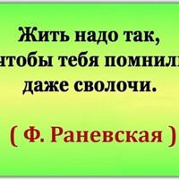 Рзайев Рахим