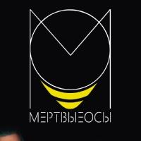 Логотип Мёртвые осы