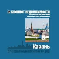 СНЯТЬ КВАРТИРУ В КАЗАНИ АРЕНДА БЕЗ ПОСРЕДНИКОВ