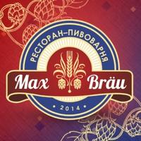 Логотип Макс Брой ресторан - пивоварня