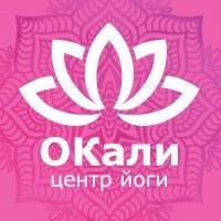 Логотип Йога Центр «ОКали» / Самара