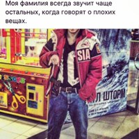 Личная фотография Андрея Донского