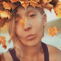 Фотография Валентины Барвинко ВКонтакте