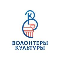 Логотип Волонтеры Культуры. Воронежская область.