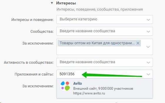 Вводим числовой код сайта — получаем аудиторию тех, кто логинится на нем с ВК