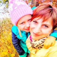 Фотография Екатерины Смирновой ВКонтакте