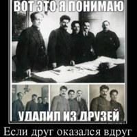 Личная фотография Константина Лебедева ВКонтакте