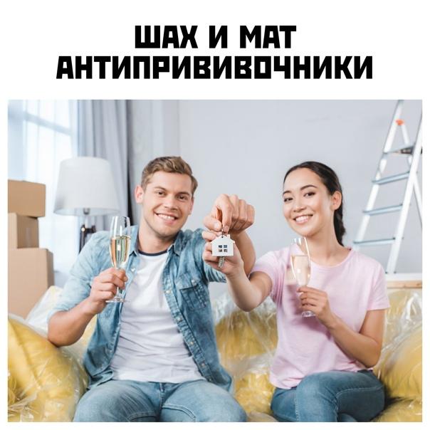 Зачем копить на квартиру в Москве, если ее можно в...
