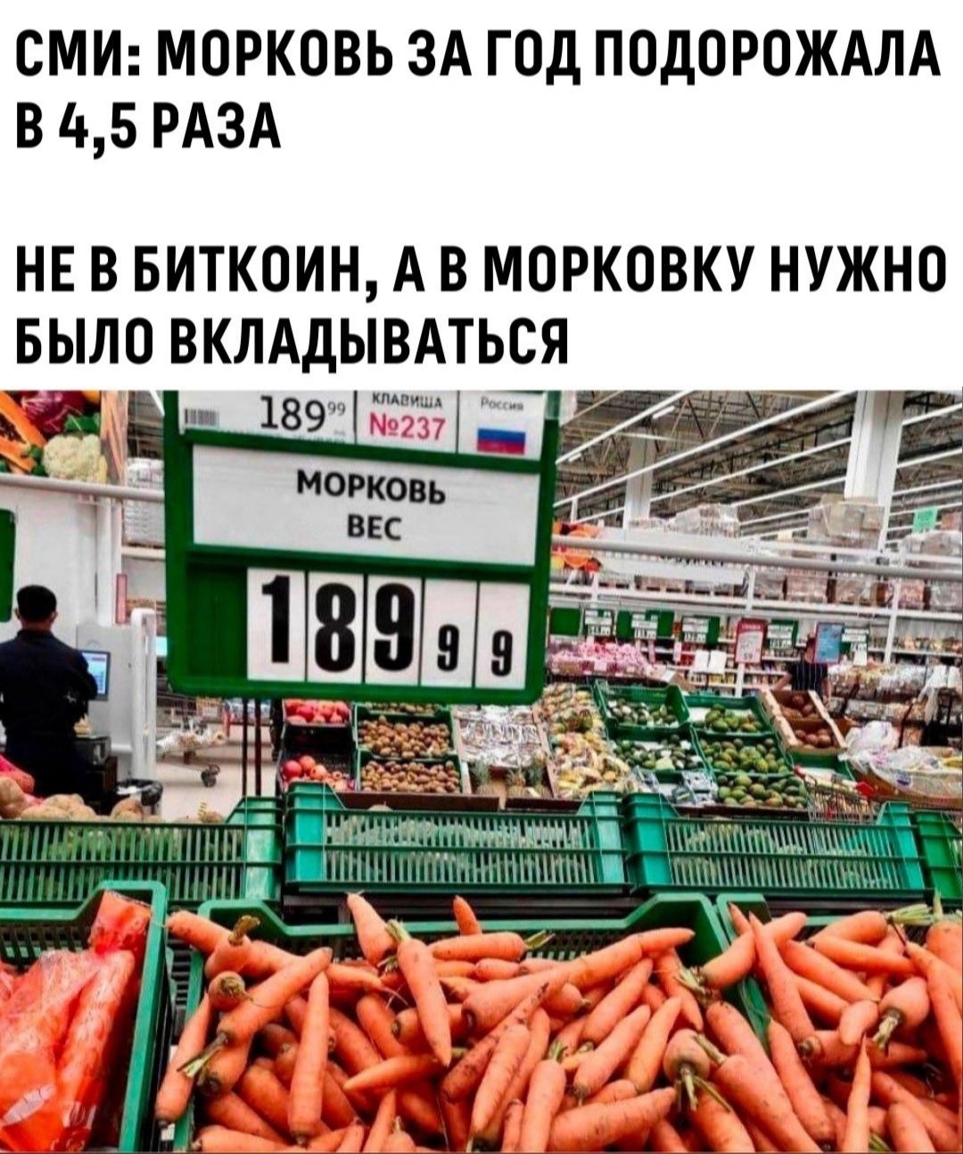 Скоро суп будет дороже черной икры