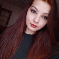 Диана Волк