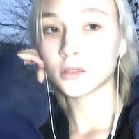 Фото профиля Даяны Стивы