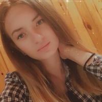 Фотография анкеты Аллы Пастуховой ВКонтакте