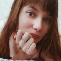 Личная фотография Дарьи Кулешовой ВКонтакте