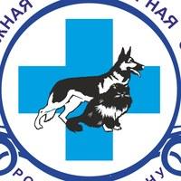 """Логотип Ветеринарная клиника """"Неотложная ветеринарная сл"""