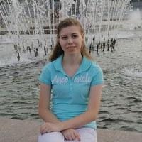 Личная фотография Ирины Санджановой ВКонтакте