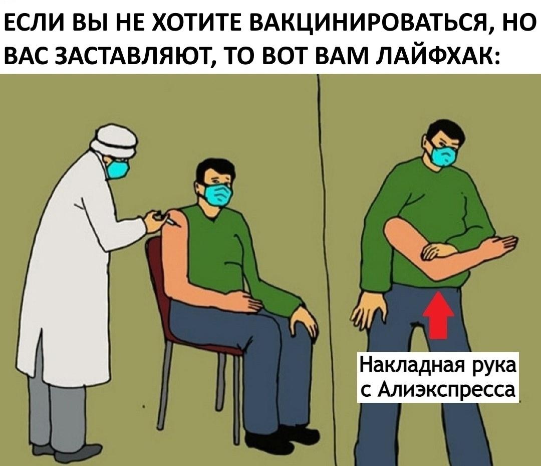 Реклама протеза