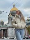 Калягина Злата | Москва | 2