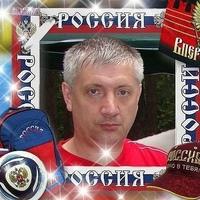 Oleg  Skribovsky