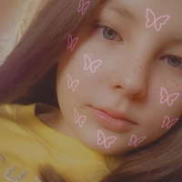 Кристина Гузеватова