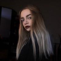Маша Тарасова