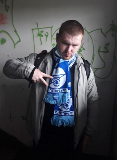 Kirill-Zenit, 33, Yekaterinburg