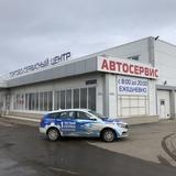 Вывоз катализаторов в Москве