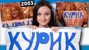 Берсенева Наталья   Москва   13