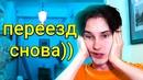 Кирса Богдан | Киев | 27