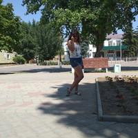 Георгиевна Светлана