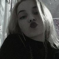 Настя Фомина