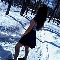 Кристиночка Самарская
