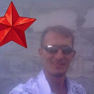 Руслан, 41, Novyy Oskol