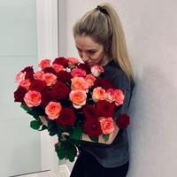 Фотография профиля Марины К. ВКонтакте