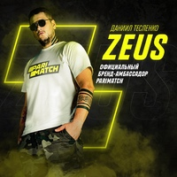Daniil ] Zeus [ Teslenko