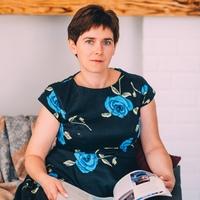 Фото профиля Алевтины Поповой