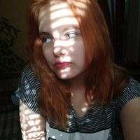 Личная фотография Дианы Семеновой