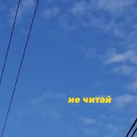 Личная фотография Александры Дычко ВКонтакте