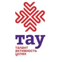 Логотип Образовательный центр «ТАУ»