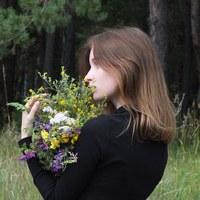 Фотография Алины Захаровой ВКонтакте