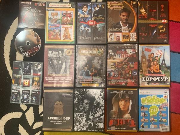 забирать м. Рыбацкое #1 DVD диски разные#2 Книги, ...