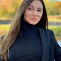 Фотография Дарьи Арсентьевой ВКонтакте
