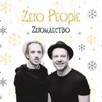 Логотип Zero People