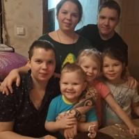 Фотография страницы Марины Ивановой ВКонтакте
