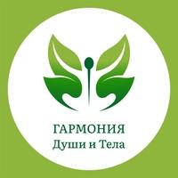 Логотип Гармония души и тела